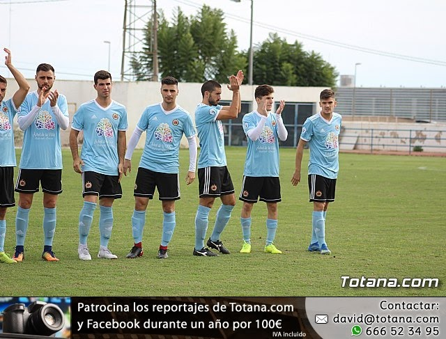 Olímpico de Totana Vs Huercal Overa CF (1-0) - 5