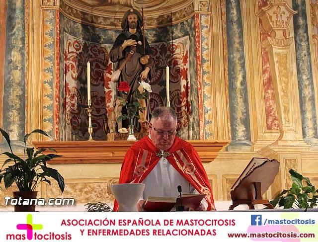 Domingo de Ramos - Procesión San Roque, Convento - Semana Santa 2016 - 8